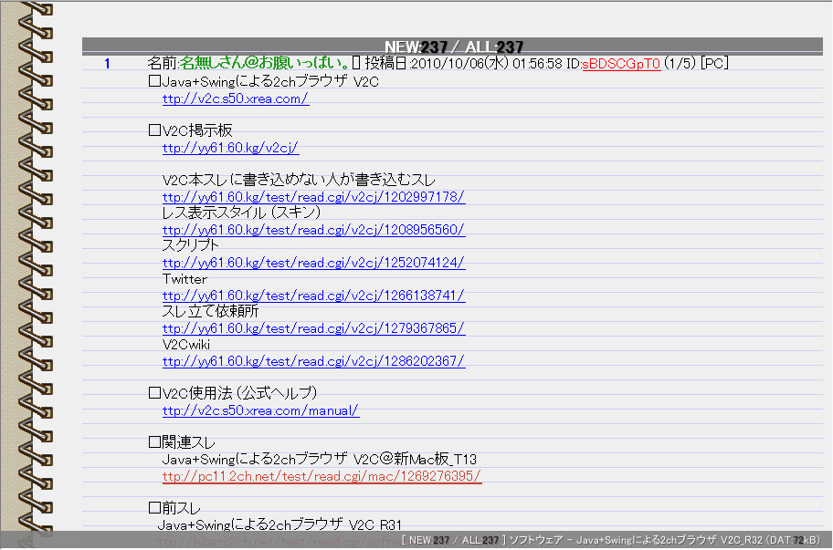 Note(A style)イメージ.png